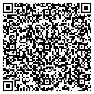 QR-код с контактной информацией организации ТЕКС, ОАО