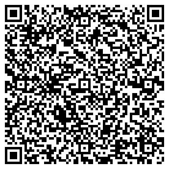 QR-код с контактной информацией организации ТРУДОВОЙ ПУТЬ СЕЛЬСКОХОЗЯЙСТВЕННОЕ, ЗАО