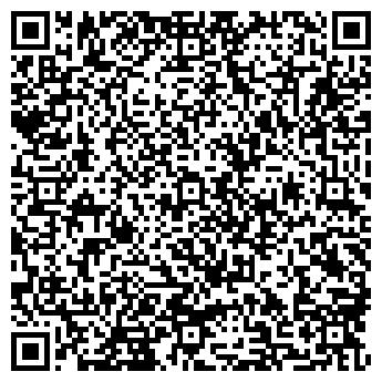 QR-код с контактной информацией организации ЗАВОД КУЗТЕКСТИЛЬМАШ, ООО