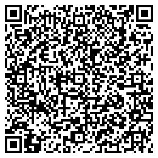 QR-код с контактной информацией организации ЗЕТ ЛТД ТОО