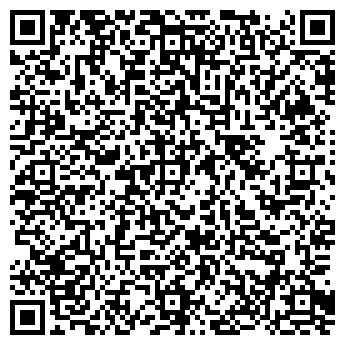 QR-код с контактной информацией организации ООО ЭКСТРУДЕР ИНЖИНИРИНГ