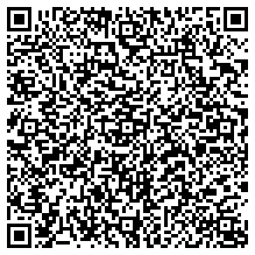 QR-код с контактной информацией организации ПЯТАЯ КУЗНЕЦКАЯ ДИСТАНЦИЯ ПУТИ