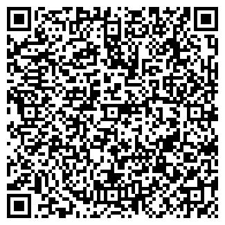 QR-код с контактной информацией организации ДУСЛЫК, ТОО