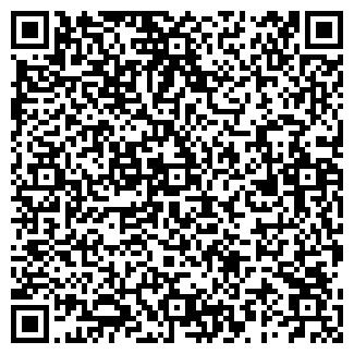 QR-код с контактной информацией организации БЛАГОДАТСКОЕ, ООО