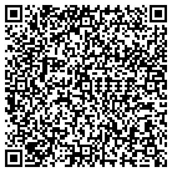 QR-код с контактной информацией организации ИМГРУНТ Ю.В. ИП