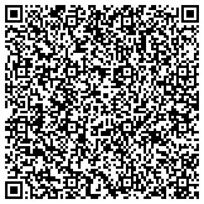 QR-код с контактной информацией организации КУЙБЫШЕВСКОЙ Ж/Д КУЗНЕЦКАЯ ДИСТАНЦИЯ ЭЛЕКТРОСНАБЖЕНИЙ ПЕНЗЕНСКОГО ОТДЕЛЕНИЯ