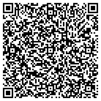 QR-код с контактной информацией организации СТРОЙДЕТАЛЬ № 6, ОАО