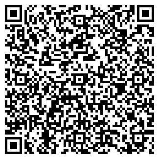 QR-код с контактной информацией организации ИМИДЖ ТОО