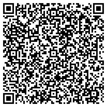QR-код с контактной информацией организации ПОСЕЛЬСКИЙ РАБКООП