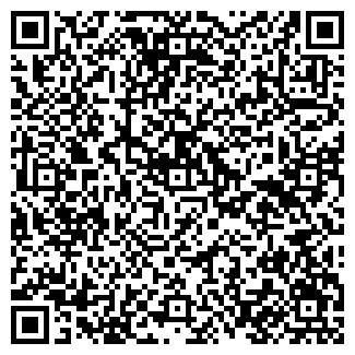 QR-код с контактной информацией организации СИП