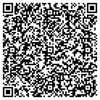 QR-код с контактной информацией организации ОКТЯБРЬСКИЙ ПЛЕМЕННОЙ ЗАВОД ФГУП