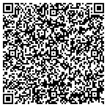 QR-код с контактной информацией организации КУЗОВАТОВСКИЙ РАЙОН БЕЗВОДОВСКИЙ СПК