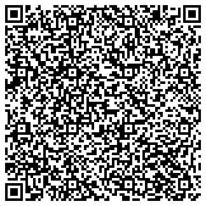 QR-код с контактной информацией организации ИНСТИТУТ ПРОФЕССИОНАЛЬНЫХ БУХГАЛТЕРОВ И АУДИТОРОВ ПО ЦЕНТРАЛЬНОМУ КАЗАХСТАНУ
