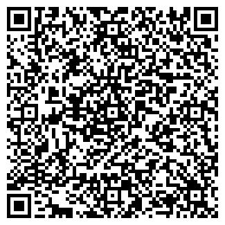 QR-код с контактной информацией организации СТОГОВКА ОПС