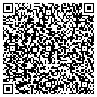 QR-код с контактной информацией организации ЧЕРТАНОВКА ОПС