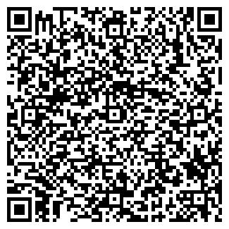 QR-код с контактной информацией организации ШЕМУРША ОПС