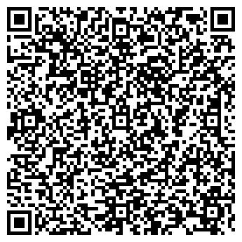 QR-код с контактной информацией организации КУЗОВАТОВСКИЙ РОВД