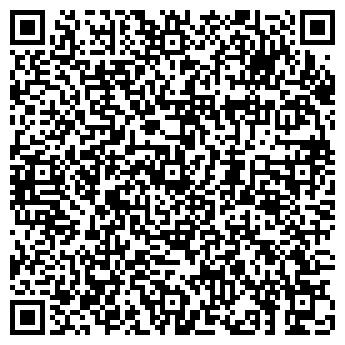 QR-код с контактной информацией организации СТАНЦИЯ ЮНЫХ ТЕХНИКОВ