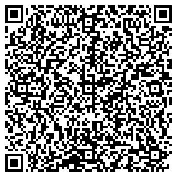 QR-код с контактной информацией организации ИНТЕГРАЦИЯ ПК