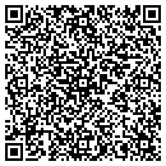 QR-код с контактной информацией организации СТУДЕНЕЦ ОПС