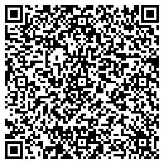 QR-код с контактной информацией организации ХВОСТИХА ОПС