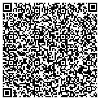 QR-код с контактной информацией организации Межрайонное дорожное ремонтно-строительное управление N 3