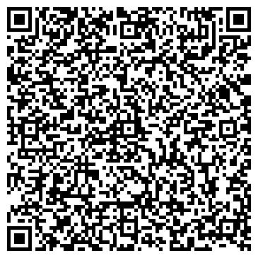 QR-код с контактной информацией организации ИНТЕРКОМПЬЮТЕРСЕРВИС ТОО