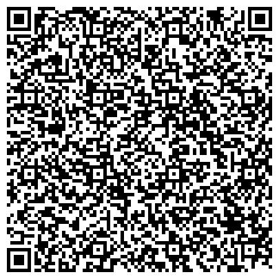 QR-код с контактной информацией организации ГУ РЕАБИЛИТАЦИОННЫЙ ЦЕНТР ДЛЯ ДЕТЕЙ И ПОДРОСТКОВ С ОГРАНИЧЕННЫМИ ВОЗМОЖНОСТЯМИ