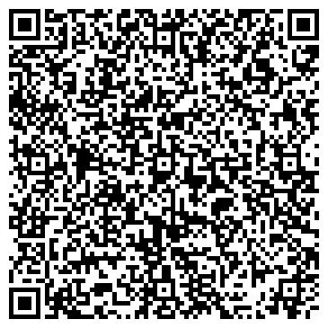 QR-код с контактной информацией организации БАШКИРСКИЙ ЭКОНОМИКО-ЮРИДИЧЕСКИЙ ТЕХНИКУМ ФИЛИАЛ
