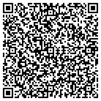 QR-код с контактной информацией организации ЮЖУРАЛНЕДРА ООО