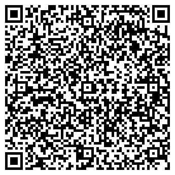 QR-код с контактной информацией организации ООО БАШКИРСКИЙ ПИЩЕВОЙ КОМБИНАТ