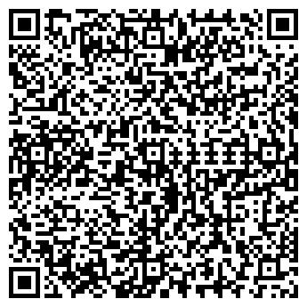 QR-код с контактной информацией организации РАССВЕТ КМУК
