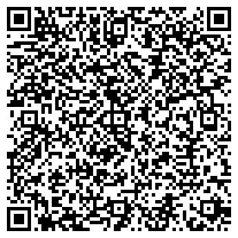 QR-код с контактной информацией организации БАШКИРНЕФТЕПРОДУКТ ОАО № 41