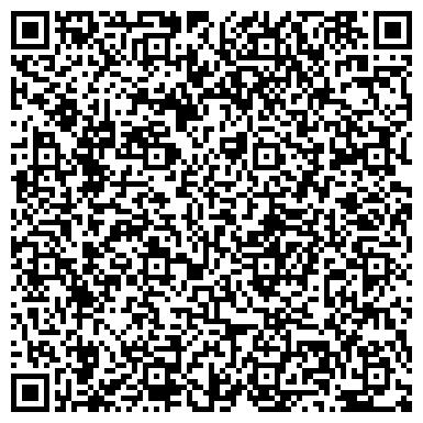 QR-код с контактной информацией организации Кумертауский аэроклуб