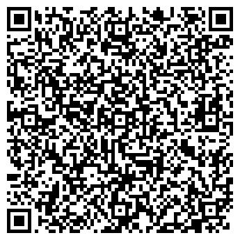 QR-код с контактной информацией организации БАШКИРУГОЛЬ ОАО
