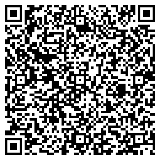QR-код с контактной информацией организации АРТЕМ