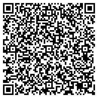 QR-код с контактной информацией организации АЗАМАТ № 57