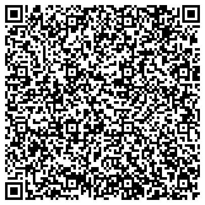 QR-код с контактной информацией организации КОНСЕРВАТИВНАЯ ПАРТИЯ РОССИИ ПОЛИТИЧЕСКАЯ ПАРТИЯ, РЕГИОНАЛЬНОЕ ОТДЕЛЕНИЕ РБ