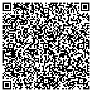 QR-код с контактной информацией организации БАШКИРСКОЕ РЕСПУБЛИКАНСКОЕ ОТДЕЛЕНИЕ
