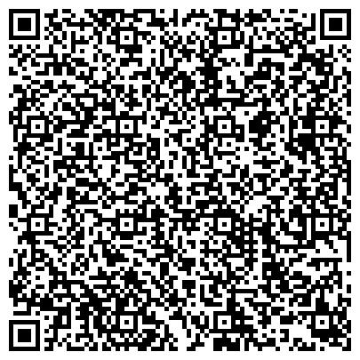 QR-код с контактной информацией организации БАШКИРСКАЯ РЕСПУБЛИКАНСКАЯ КОЛЛЕГИЯ АДВОКАТОВ КУМЕРТАУСКИЙ ГОРОДСКОЙ Ф-Л