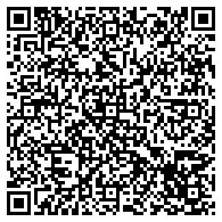 QR-код с контактной информацией организации ЮРИКОН ООО