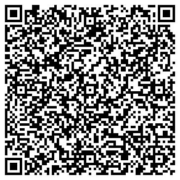 """QR-код с контактной информацией организации Адвокатское бюро """"ЮСТАС"""""""