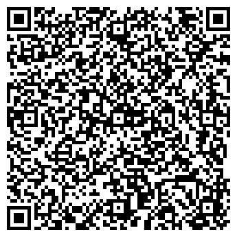 QR-код с контактной информацией организации ИНТЭКО ГРУПП ТОО
