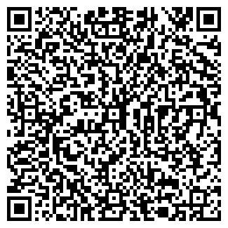 QR-код с контактной информацией организации УРАЛСИБ, ОАО