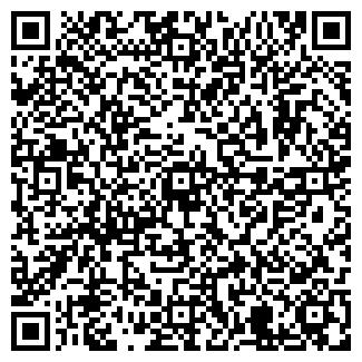 QR-код с контактной информацией организации № 28 ЗОРЕНЬКА
