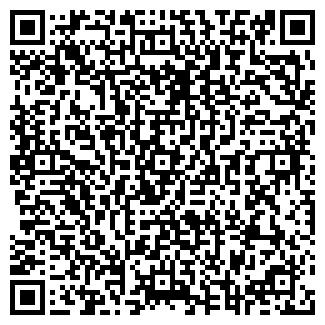 QR-код с контактной информацией организации № 4