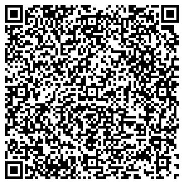 QR-код с контактной информацией организации КУМЕРТАУСКАЯ ГОРОДСКАЯ ТИПОГРАФИЯ