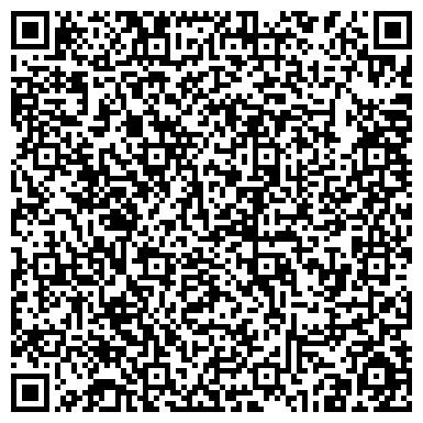 """QR-код с контактной информацией организации """"Аварийно-спасательная служба Республики Башкортостан"""""""