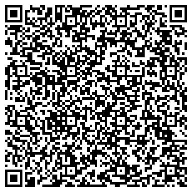 QR-код с контактной информацией организации КУЮРГАЗИНСКАЯ МЕЖХОЗЯЙСТВЕННАЯ РАЙОННАЯ СТРОИТЕЛЬНАЯ ОРГАНИЗАЦИЯ
