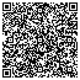 QR-код с контактной информацией организации № 13